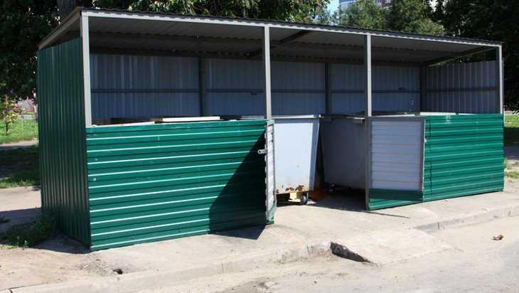 Брянские УК ответят за состояние площадок для контейнеров с мусором
