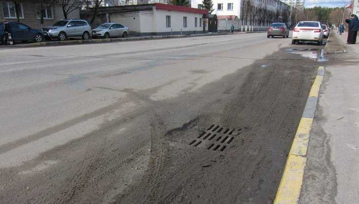 В Брянске отремонтируют дорогу на улице Рылеева