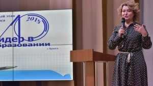 В Брянске назвали пятерку лидеров в образовании