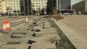 В Брянске рабочие приступили к ремонту площади Ленина