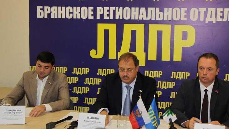 Брянского депутата Бадырханова исключат из ЛДПР за скандал в ресторане