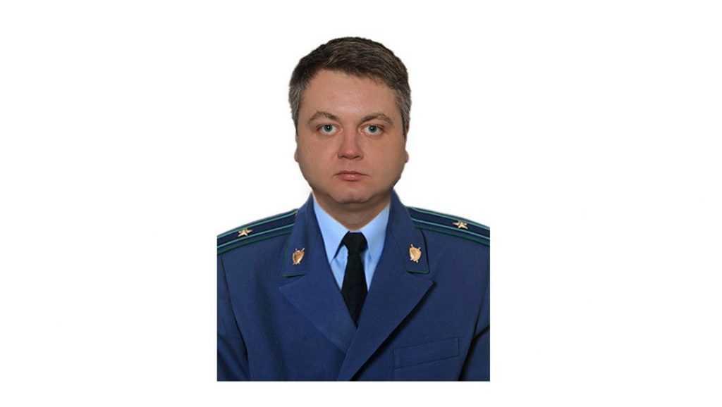 Прокурором Брасовского района назначен Максим Голоднов