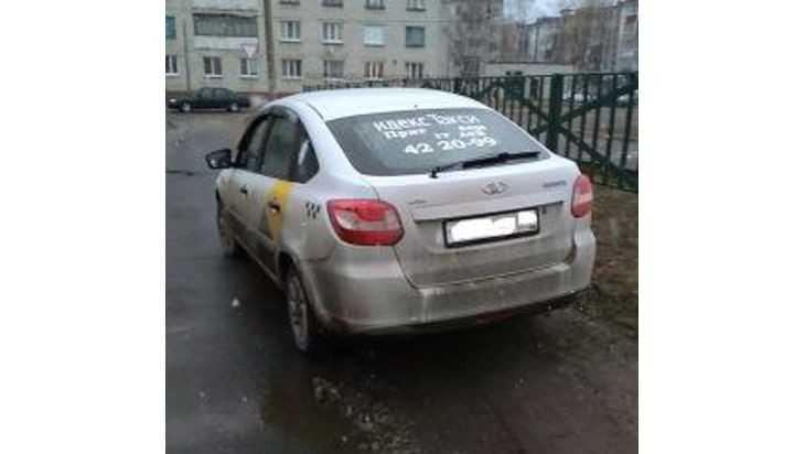 За езду по тротуару брянский водитель лишился двух тысяч рублей