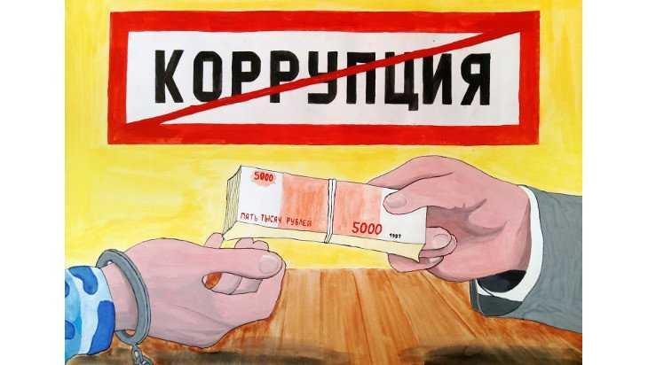 Сотрудник Роспотребнадзора попался в Клинцах на получении взятки