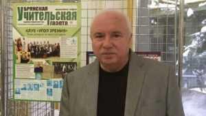 Владимир Силаев стал лучшим брянским журналистом в феврале