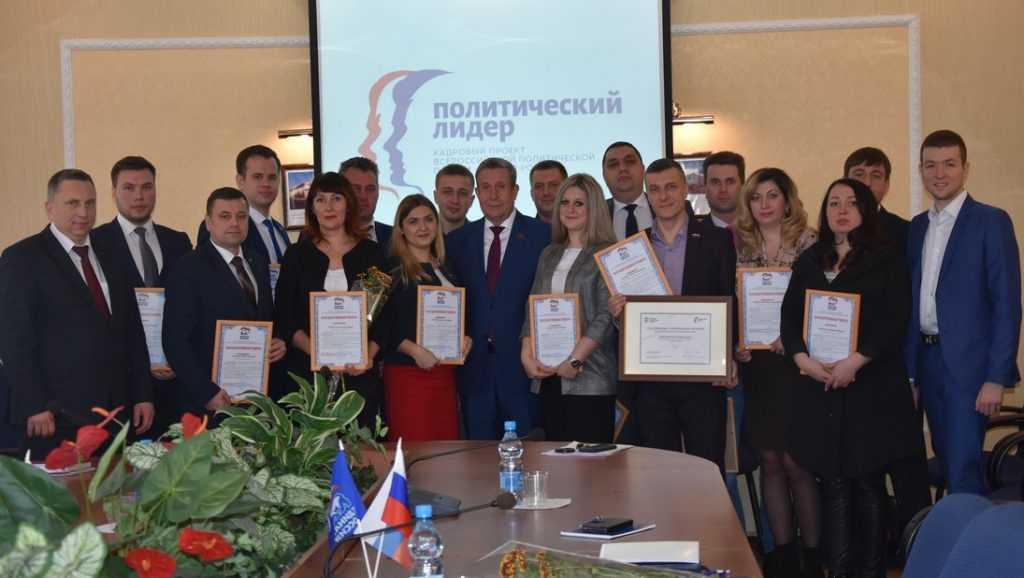 Владимир Попков встретился с брянскими участниками модуля «Политический лидер»