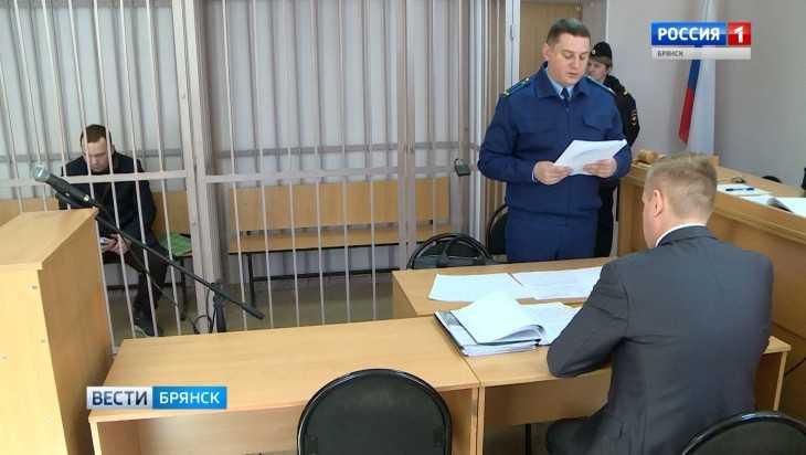 В Брянске начался суд над полицейским по делу о 2,2 млн рублей взятки