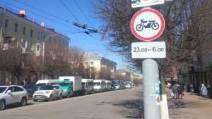 В центре Брянска запретили движение мотоциклов по ночам