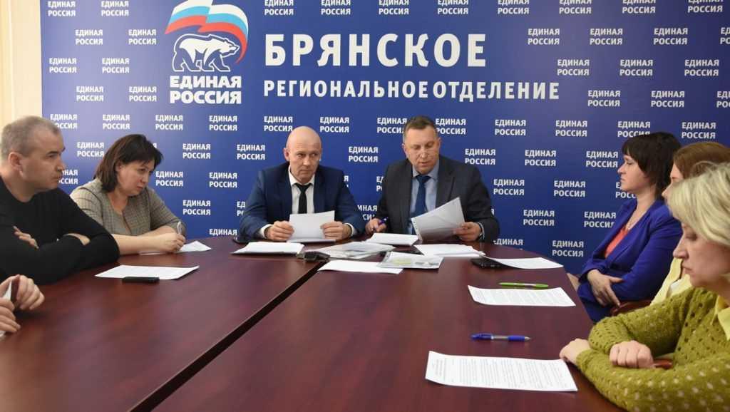 Шестерых участников предварительного голосования зарегистрировали в Брянске