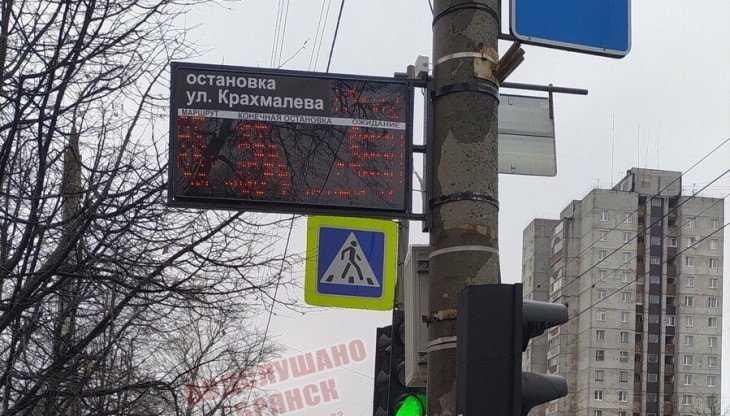 На остановках Брянска появились новые электронные табло
