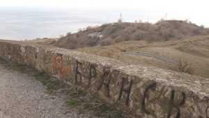 Брянские Ося и Киса по-пещерному отметились в Крыму