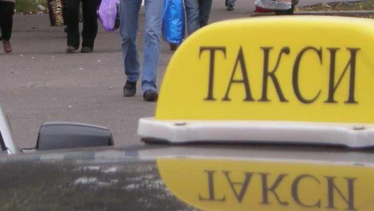 Брянские таксисты начали войну с помощью ложных вызовов конкурентам