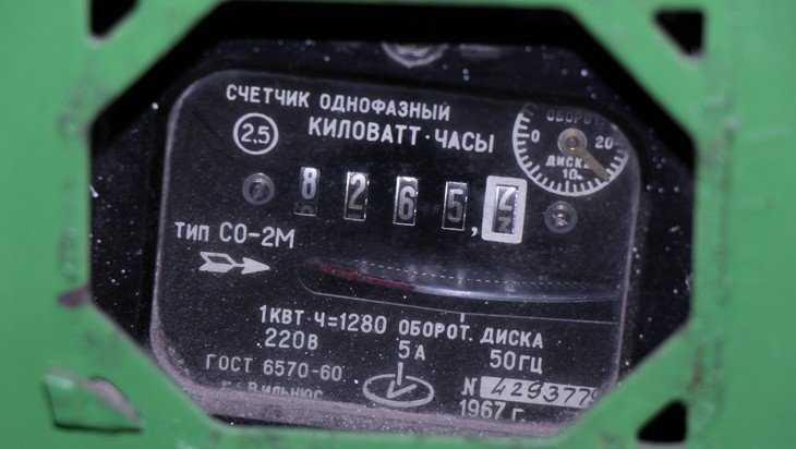Брянцев атаковали дельцы, требующие замены счетчиков электричества