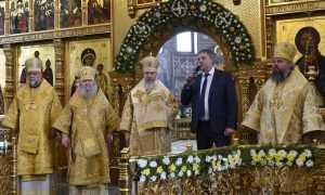 Брянская епархия отпраздновала свое 25-летие