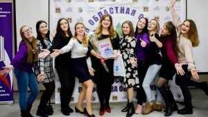 В Брянске выбрали лучшего профорга и студенческого лидера