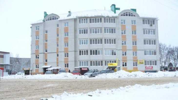 На жилье для дятьковских врачей выделят почти 39 миллионов рублей