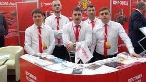 «Брянсксельмаш» на «Агро-2019»: полезные контакты и выгодные контракты