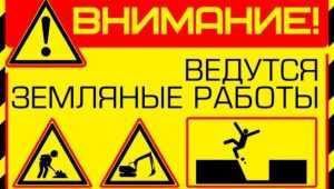 В Брянске на проспекте Московском ограничат движение
