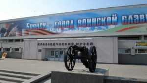 Женщины 8 марта смогут бесплатно пройти в Брянский краеведческий музей