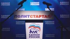В «ПолитСтартапе» зарегистрировались более 50 брянских активистов