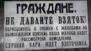 Мэр Брянска Александр Макаров заявил об антикоррупционных чистках