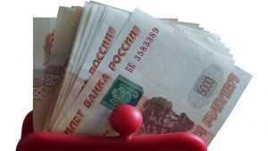 В Новозыбкове появились фальшивые пятитысячные купюры