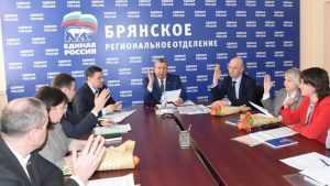 В Брянске зарегистрировали первого участника предварительного голосования