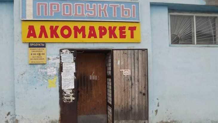 Магазины алкоголя в Брянске отодвинут от школ и больниц еще на 50 метров