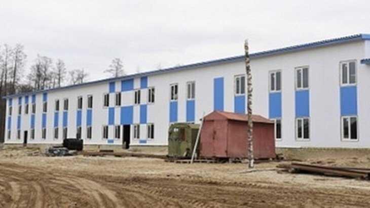 Брянский губернатор предложил желающим легендарную фабрику мороженого