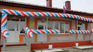 В почепском селе 8 марта открылся новый детсад