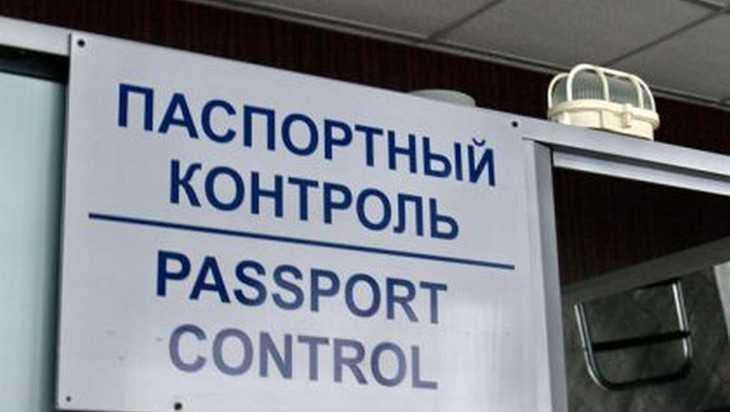 Чету украинцев будут судить в Севске за незаконный въезд в Россию