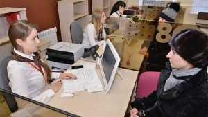 У брянцев появилась возможность отследить онлайн очереди в МФЦ