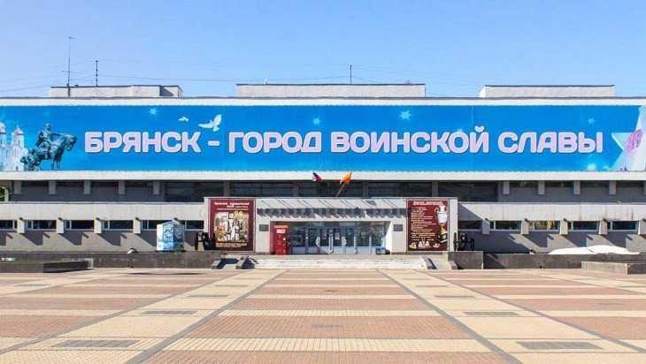 В Брянском краеведческом музее отремонтируют протекающую крышу