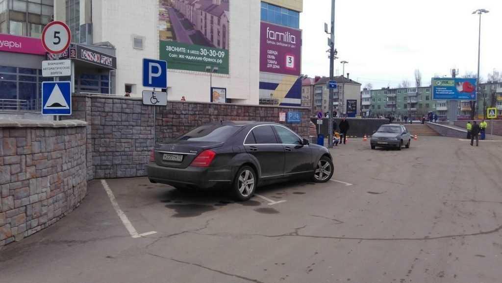 Брянского «инвалида» на «Мерседесе» оштрафовали на 5000 рублей