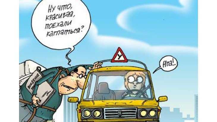 В Климовской автошколе ученики ездили на неисправных автомобилях