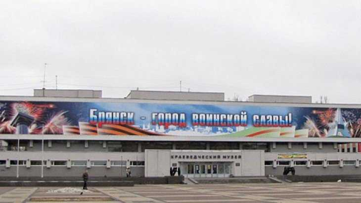 На поддержку брянской культуры направят 105 миллионов рублей
