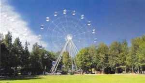 В Брянске появится новое колесо обозрения