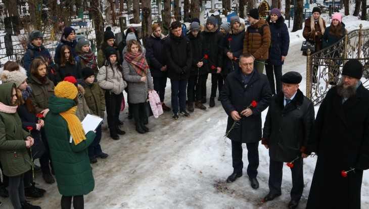 В Брянске почтили память земляков-героев из погибшей 6 роты
