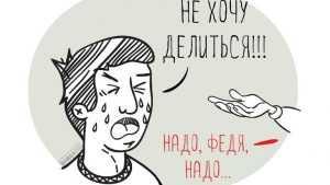 С брянского бизнесмена потребовали более миллиона рублей налогов