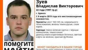 В Брянске пропал 22-летний Владислав Зуев