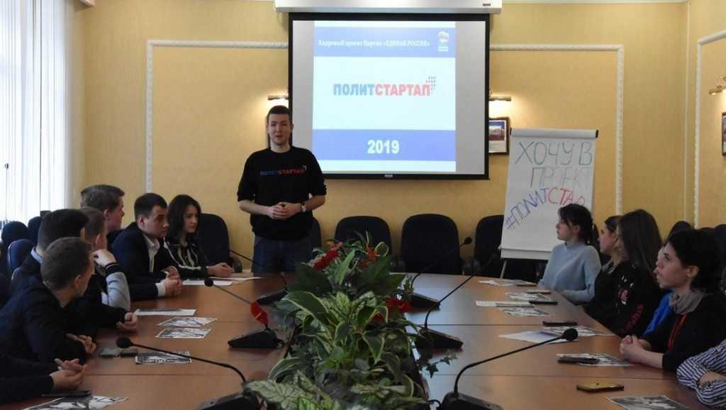 В Брянске участники «ПолитСтартапа» провели дебат-батл