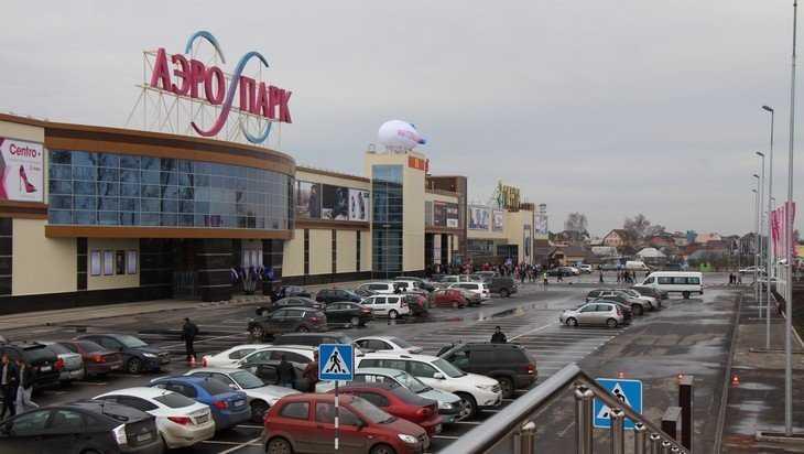 В Брянске УФАС наказало бизнесмена за неудачную рекламу экстрим-парка