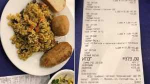 Житель Брянска похвалился обедом в столовой Госдумы за 379 рублей
