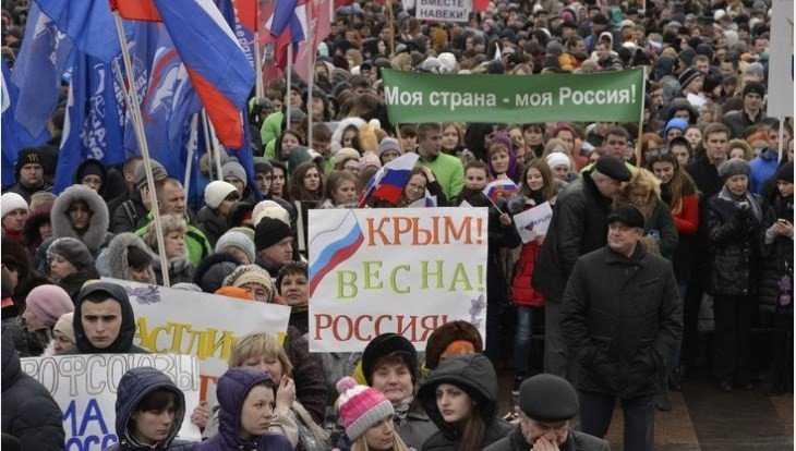 Жители Брянской области встретят Крымскую весну 16 марта