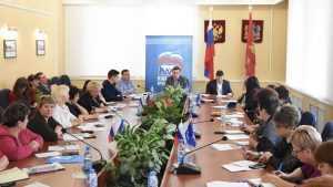 Брянские партийцы обсудили процедуру предварительного голосования