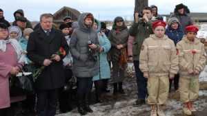В Синем Колодце провели митинг в память о Герое России Александре Гердте