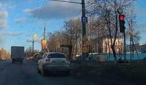 Видео проезда на красный свет стоило брянскому водителю 1000 рублей