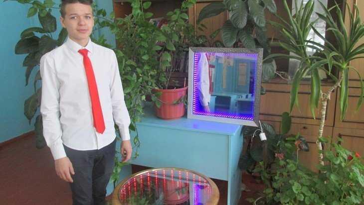 Брянский школьник создал магическое бесконечное зеркало