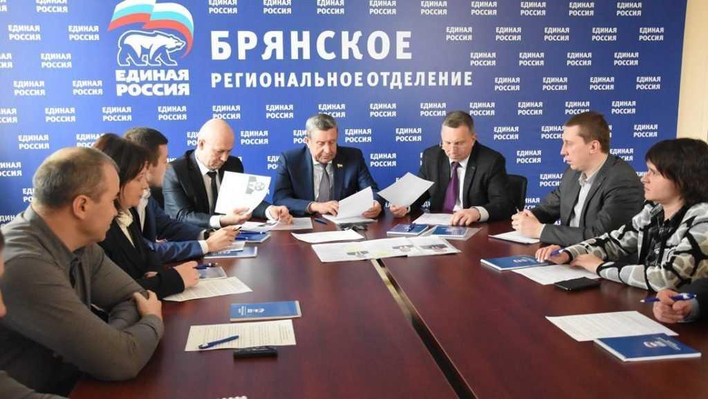 В Брянске зарегистрировали участников предварительного голосования