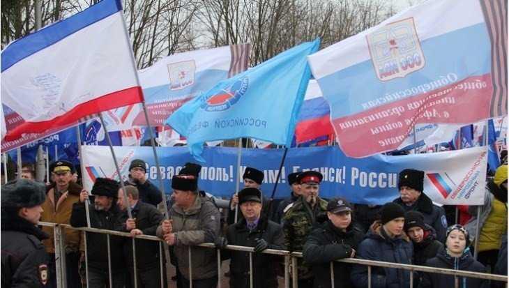 В центре Брянска на время «Крымской весны» ограничат движение и парковку